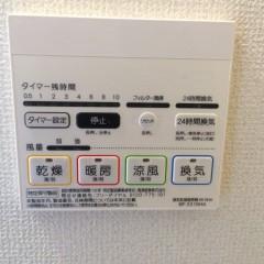 浴室乾燥機(設備)